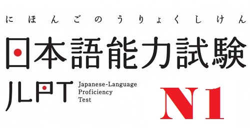 jlpt n1 practice test - N1 question paper 12 2018