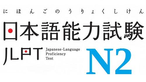 jlpt n2 practice test 15