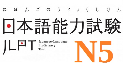 The JLPT N5 grammar - Strutures and examples in Japanese