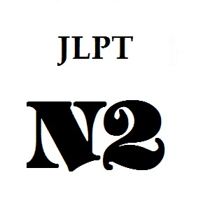 The N2 JLPT Structure and goal of each section