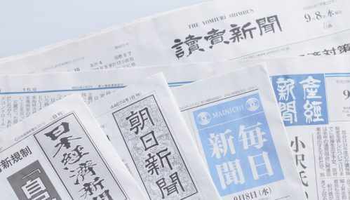 Learn to read Japanese newspaper on Society