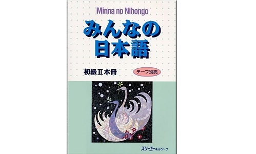 Summary of Minna no nihongo coursebook lesson 24