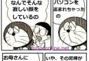 Why Doraemon worrying – Doraemon jokes story