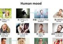 Japanese vocabulary on human mood- Japanese words by theme