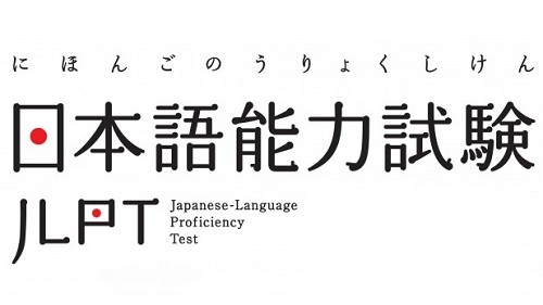 Jlpt answer sheet 7 2019