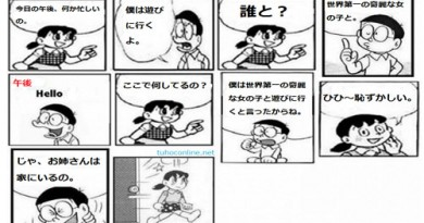 The beauty – Funny Doraemon joke