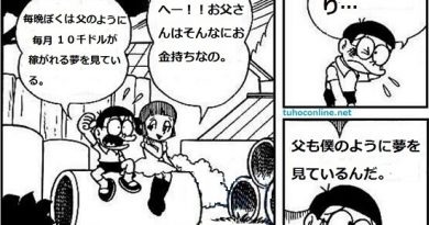 Nobita's dream – Doraemon jokes