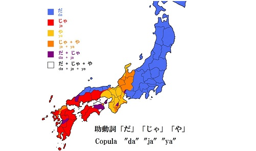Japanese dialects